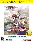 テイルズ オブ イノセンスR PlayStation Vita the Best - PS Vita
