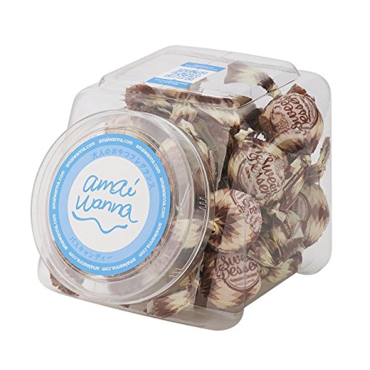 批判開梱区別アマイワナ バスキャンディーポットセット 真夏のココ 35g×24コ(発泡タイプ入浴料 風にそよぐスイートココナッツの香り)