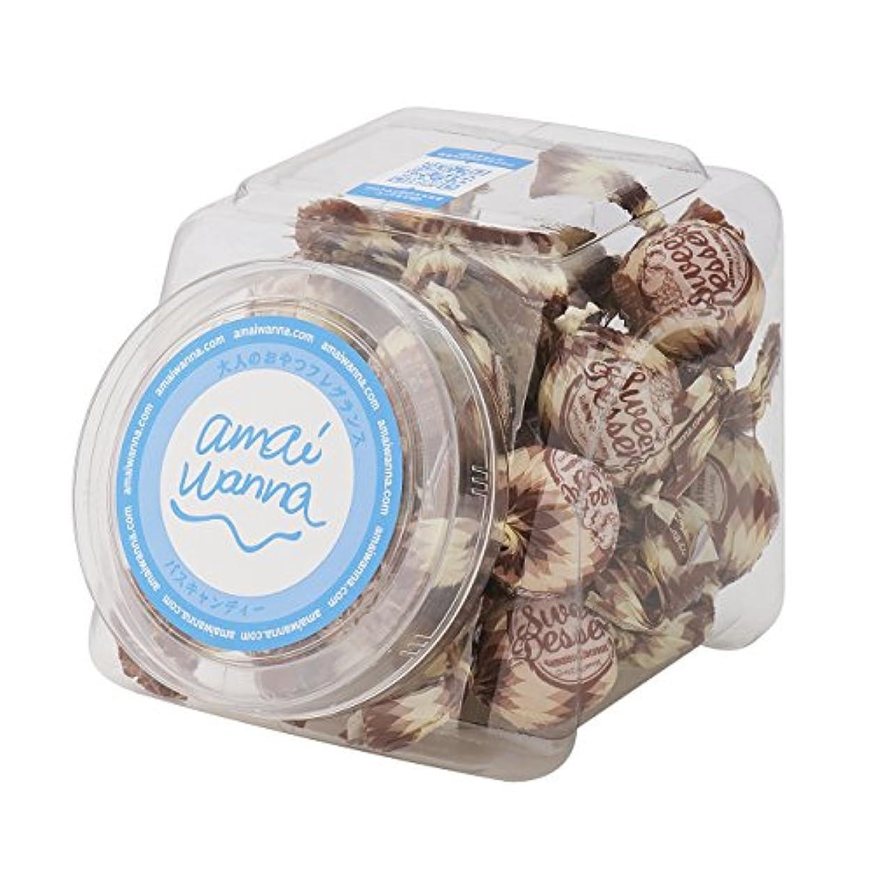 シュート自体分解するアマイワナ バスキャンディーポットセット 真夏のココ 35g×24コ(発泡タイプ入浴料 風にそよぐスイートココナッツの香り)