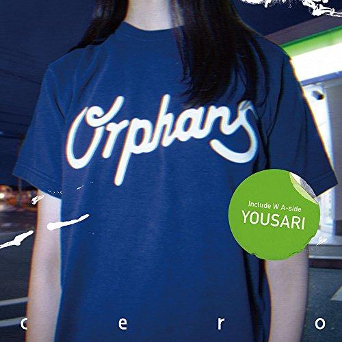 Orphans / 夜去の詳細を見る