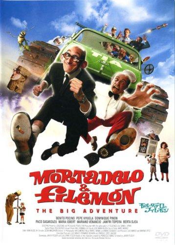 モルタデロとフィレモン [DVD] APS-132の詳細を見る