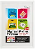 NAKABAYASHI デジタルプリントフレーム A3判/B4判 ホワイト フ-DPW-A3-W