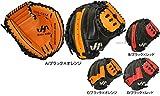 ハタケヤマ 限定 少年 軟式 キャッチャーミット PRO-G23J A/ブラック×オレンジ 右投