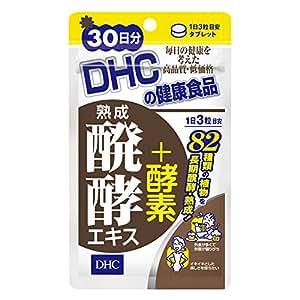 DHC 熟成醗酵エキス+酵素 30日分
