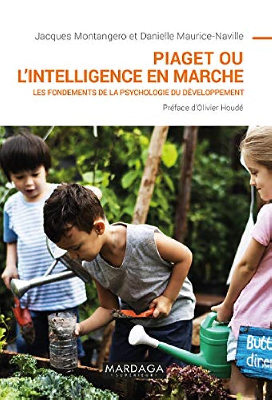 後幼児スカリーPiaget ou l'intelligence en marche: Les fondements de la psychologie du développement (PSY. Théories, débats, synthèses t. 22) (French Edition)