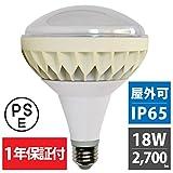 エジソン東京 バラストレス水銀灯 LED 18W 白色 6000K E26 口金 160W形 岩崎 東芝 各社器具対応