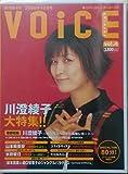 DVD ボイスアニメージュ Vol.4