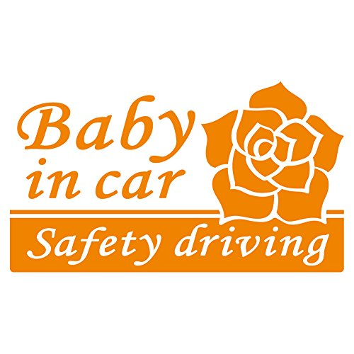 imoninn BABY in car ステッカー 【シンプ...