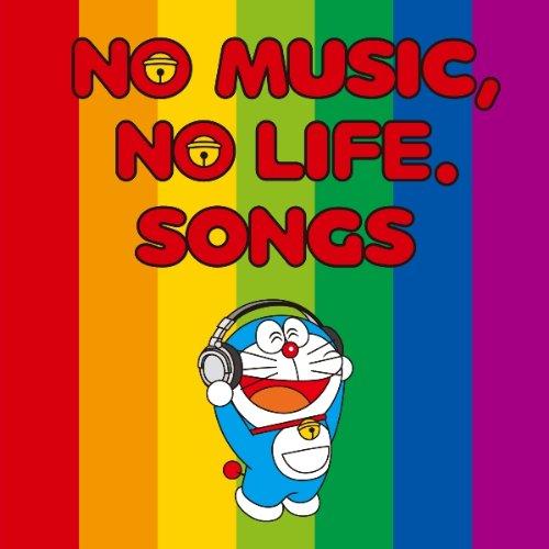 NO MUSIC,NO LIFE.SONGS【初回限定フラッシュプライス盤】