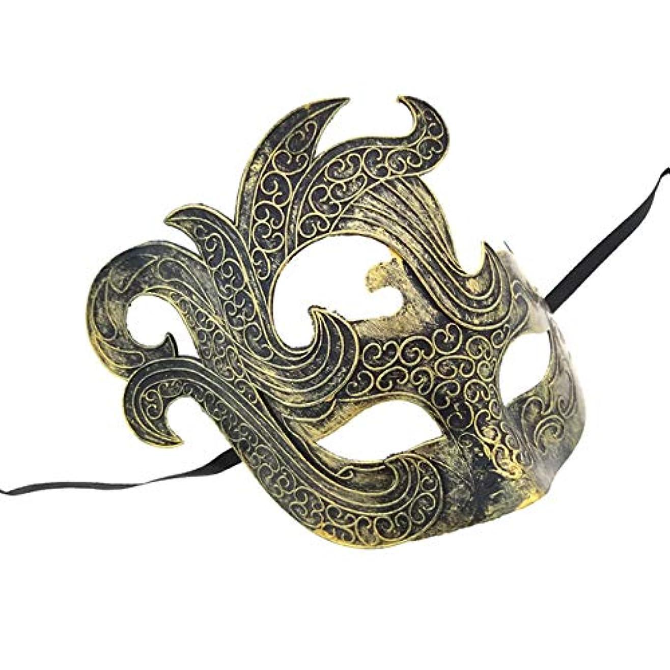 頑固な困ったとらえどころのないレトロマスクプリンセスマスクカーニバル祭りパーティーレトロマスク
