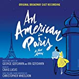 シアターオーブ 劇団四季「パリのアメリカ人」