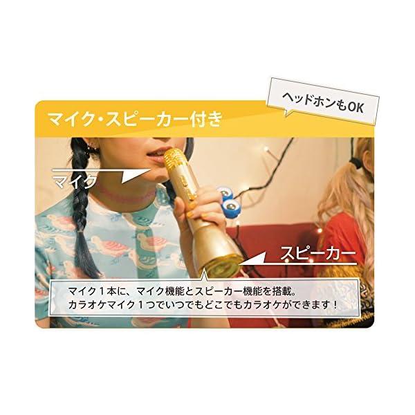 I-O DATA カラオケマイク 家庭用/1人...の紹介画像3