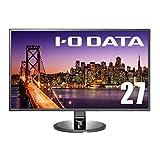 I-O DATA ワイド液晶ディスプレイ EX-LD2702DB 27型(広視野角&極細フレーム採用/フルHD/スピーカー付/3年保証)
