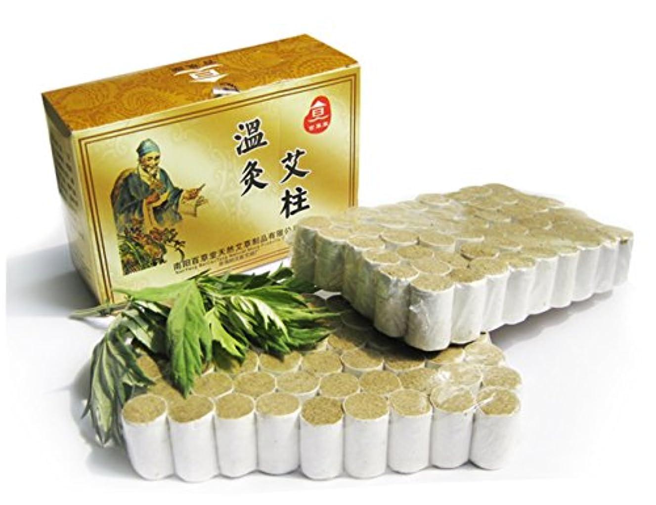 憂鬱な韓国語ラケット暖かい灸灸コーン2パックボックス Elitzia ETM0305 (108 列)