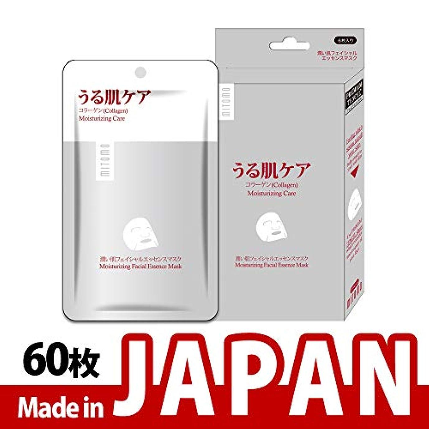 効果的セミナー産地【HS002-A-1】MITOMO日本製シートマスク/6枚入り/60枚/美容液/マスクパック/送料無料