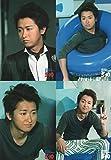 嵐 ARASHI 公式グッズ ARASHI Anniversary Tour 5×10 フォトセット【大野智】