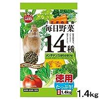 マルカン 毎日野菜14種 お徳用 1.4kg