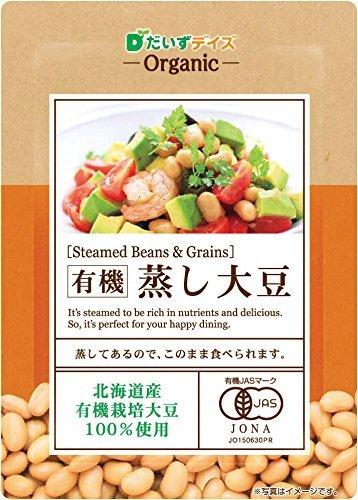 有機蒸し大豆100g×5袋