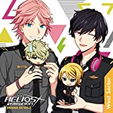 『HELIOS Rising Heroes』ドラマCD Vol.2-West Sector- 豪華盤