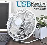 USB卓上扇風機 wm-546 【パソコンの横にピッタリ】