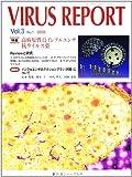 Virus report (Vol.3No.1(2006))