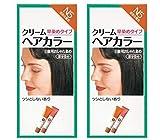 ヘアカラー 【医薬部外品】 クリームヘアカラーN N5 2個セット