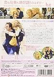 プリティ・ヘレン [DVD] 画像