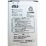 au 純正品 LG isai vivid LGV32 電池パック LGV32UAA
