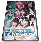 マイティレディ ザ・レジェンド Vol.2[DVD]