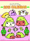 カピバラさん カレンダー2013年