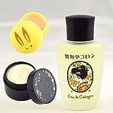 京都コスメ 金木犀3点セット「うさぎ饅頭」+「舞妓夢コロン」+「ハンド&ボディクリーム」
