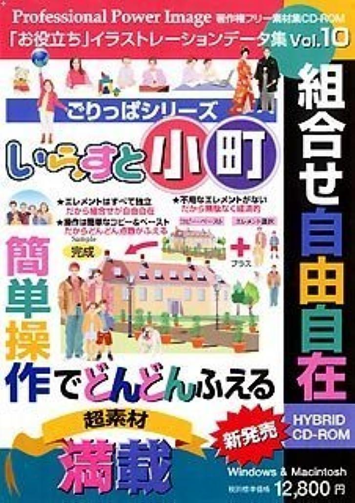 繊維スクリーチ是正ごりっぱシリーズ Vol.10「いらすと小町」