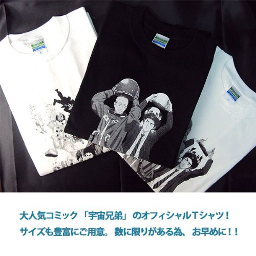 オフィシャル 宇宙兄弟 半袖 Tシャツ ブラック メット柄 S アニメ 小山宙哉 南波六太 日々人 アポ 男女兼用