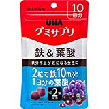 UHAグミサプリ 鉄&葉酸 アサイーミックス味 パウチ 20粒 10日分
