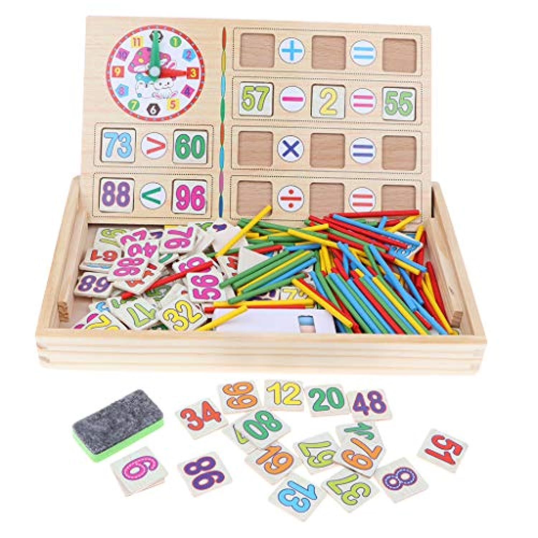 B Baosity 家庭 算術学習 数学ボックス 時間 色の認識 加減算 木製 おもちゃ マニュアル能力 知育玩具