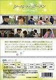 シークレット・ガーデン NGスペシャル [DVD] 画像