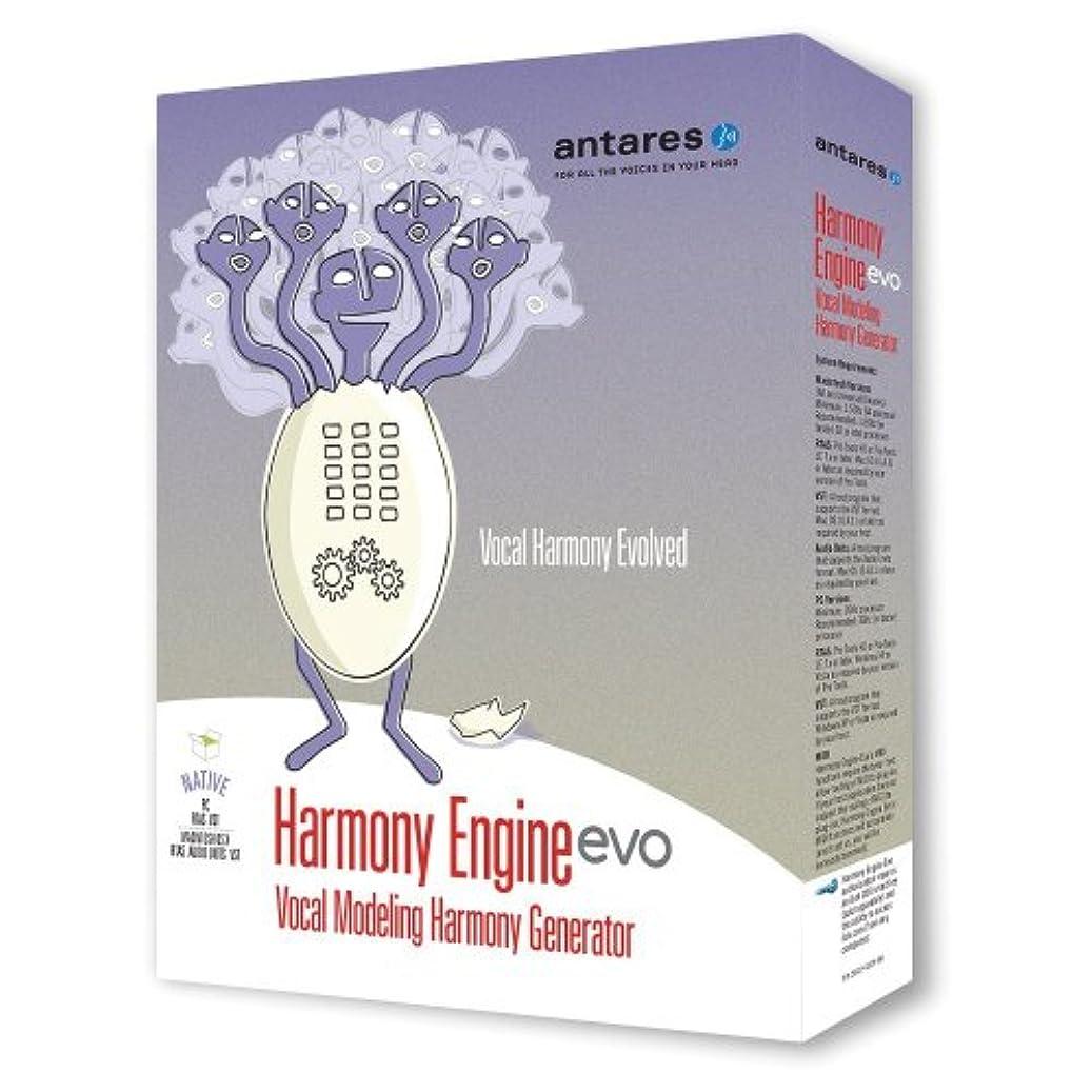 動く気付く契約した『並行輸入品』◆ Antares Harmony Engine Evo ◆NATIVE版ノンパッケージ/ダウンロード形式