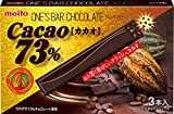 名糖産業 ワンズバー カカオ73 3本×10箱
