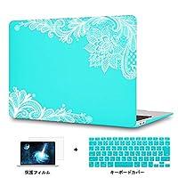 Redlai 新型 MacBook Pro 13 インチ Touch Bar無し フラワープリント ハードプラスチックケース 対応モデル(A1708) Pro 13.3 インチ 専用シェルカバー ハードケース レース図案 液晶保護フィルムと日本語キーボードカバー付き(M107 シアン)