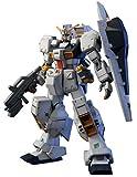 HGUC 1/144 RX-121-1 Gundam TR-1 [Heizuru breaks] (the original flag of ADVANCE OF Z Titans)