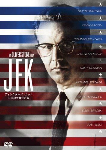 JFK (ディレクターズ・カット/日本語吹替完声版) [AmazonDVDコレクション]