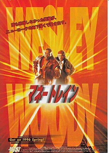 yti 184 洋画映画チラシ「マネートレイン 」