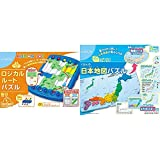 くもんのロジカルルートパズル & くもんの日本地図パズル PN-32【セット買い】