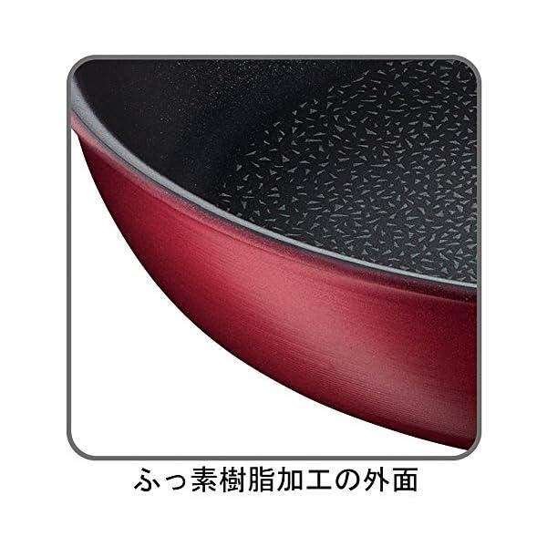 ティファール 炒め鍋 22cm 極深 フライパ...の紹介画像3