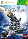 VANQUISH - Xbox360