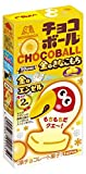 森永製菓 チョコボール<金のきなこもち> 29g×20個