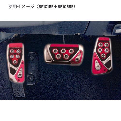 カーメイト 車用 ペダル ペダルセット RAZO GTスペック MT-S カーボン レッド 適合:クレスタ他 RP104RE