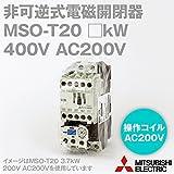 三菱電機 MSO-T20 2.2kW 400V AC200V 1a1b 非可逆式電磁開閉器 (主回路電圧 400V) (操作電圧 AC200V) (補助接点 1a1b) (ねじ、DINレール取付) NN