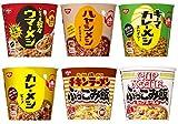 [セット品]6個セット(日清 カレーメシ・ハヤシメシ・ウマーメシ・ぶっこみ飯 6種類各1個入り6個)