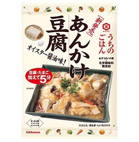 うちのごはん おそうざいの素 あんかけ豆腐 83.3g×10個